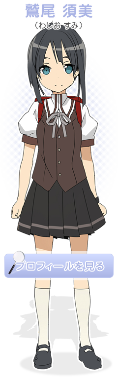 鷲尾須美は勇者であるの画像 p1_32
